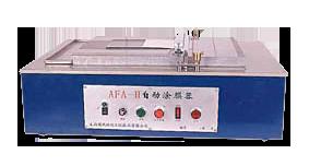 Automatic Film Applicator (Vacuum Plate)