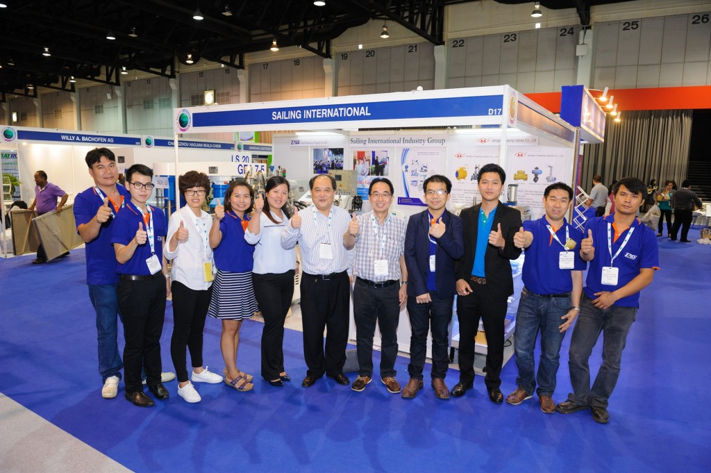 Asia pacific Coating show 2016